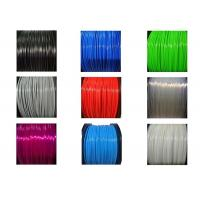 1.75mm / 2.85mm PA 6 PA 12 Nylon 3D Printer Filament 1kg/Spool Manufactures
