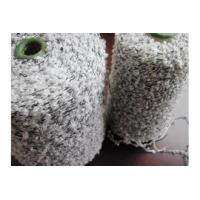 Polyester-viscose blended yarn Manufactures