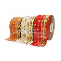 China Low Solvent Residual Automatic Food Packaging Films , Flexible Packaging Film on sale
