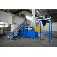 China Automatic Plastic Film Cutting Machine / Powerful Plastic Dewatering Machine on sale