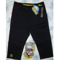 2014 fashionable elastic and durable neoprene sublimation slim fit cricket pants Manufactures