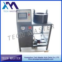 OEM Hydraulic Hose Crimping Machine With 30 Mpa System Pressure , 0.05mm Accuracy Manufactures