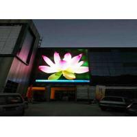 High Brightness P4 Full Color LED Display Screen With Waterproof IP65 Manufactures