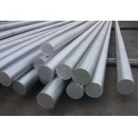 Age - Hardenable 2011 Aluminium Solid Round Bar Free - Machining For TV Fittings Manufactures