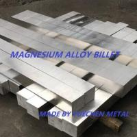 Extruded WE54 magnesium alloy rod WE54-F magnesium alloy billet ASTM B107/B107M-13 WE54 magnesium alloy bar tube pipe Manufactures