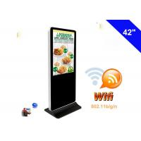 Full HD Vertical Digital Signage kiosk Wifi 42 Inch LCD Advertising Display Manufactures