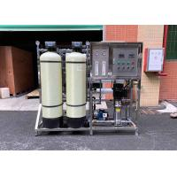 380V 50Hz 1000LPH Brackish Water System / RO Water Purification Plant System Manufactures
