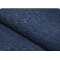 International Knit Denim Fabric , Combed Yarn Chambray Fabrics Manufactures