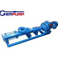 China I-1B series Centrifugal Slurry Pump for printing and dyeing on sale