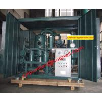 Buy cheap Double Stage Vacuum Waste Black Transformer Oil Regeneration Machine,insulator from wholesalers