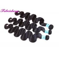 Buy cheap Raw Human Hair Body Wave Brazilian 100% Human Hair Extension Hair Weave from wholesalers