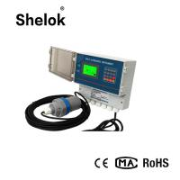 Digital high precision  2m-30m 4~20mA ultrasonic deep well water liquid level meter Manufactures