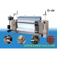 High Speed Tsudakoma 190CM Water Jet Loom Machine Double Nozzle Single Pump Manufactures