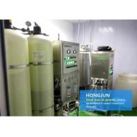 Small Scale Drinking Water Treatment Plant , Water Purification Machine For Business Manufactures