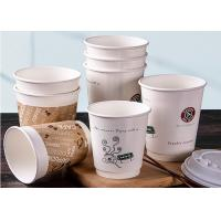 China Factory Wholesale Custom Printing Fancy Disposable Paper Coffee Cup For Hot Drink on sale