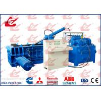 China Full Automatic Hydraulic Metal Baler Compactor Scrap Steel Baling Press Waste Copper Wire Baler Machine on sale