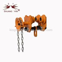 China Heavy Duty Lifting Beam Trolley Equipement  GCL Series 20 Ton on sale