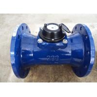 Industrial Detachable Woltmann Water Meter With Flange End LXLC-200 Manufactures