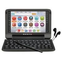 Quality FCL/LCL ship Electronic dictionary all the ports for sale