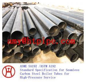 China ASME SA192 /ASTM A192 steel pipe on sale