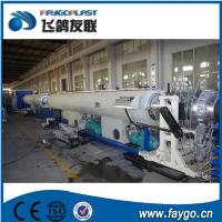China 110kw Pipe Making Machine 110-315mm PVC Pipe Extrusion Machine on sale