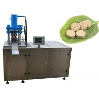 China Environmental Protection Industrial Pill Press Machine Stamps Full Automatic High Speed on sale