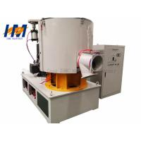 China 350kg Per Batch Plastic High Speed Mixer High Output PLC Touch Screen on sale