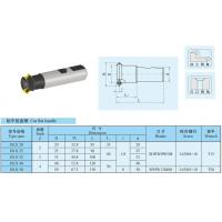 Straight Shank / Flat Cut Shank Indexable Milling Cutter For Milling Quenching Manufactures