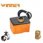 Compact Design Mini Electric Ball Valve , HVAC Flow Control Valve IP54 Manufactures