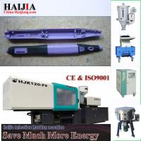China colorful plastic case mold and injection molding machine style plastic hard case plastic carrying case on sale