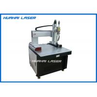 Optical Fiber Laser Metal Welding Machine Customized Automatic Fixture For Mass Production Manufactures