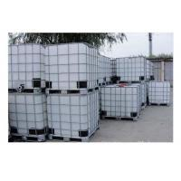 Buy cheap SF-6000 Nonionic Softener from wholesalers