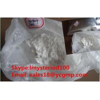 Medical Cutting Cycle Testosterone Powder Source Methyltestosterone / Android Hormale CAS 58-18-4 Manufactures