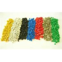 China PVC recycled granule on sale