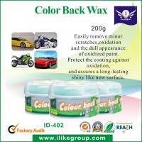 Auto Color Back Car Wax Protection , Car Wax Polish ISO / TUV For Furniture Manufactures
