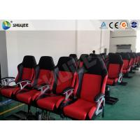 Movement Chair 5D Cinema Equipment 5D Motion Cinema With Effect Simulation Manufactures