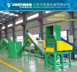 PP PE plastic film woven bagplastic film recycling machine washing machinery washing line Manufactures