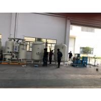 China High Purity Gas Air Separation Plant , Automatic Running Oxygen Plant on sale
