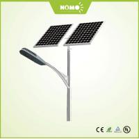 China High Efficiency Solar Street  with Solar Panel 36w on sale