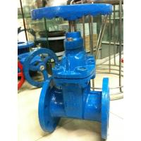 Cast Iron Flanged Gate Valve / Resilient Seated Gate Valve For Drinking Water Manufactures