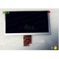 Brightness 153.6×90 mm Active Area color lcd screen AT070TNA2 V.1 7.0 inch Manufactures