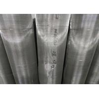 12 Gauge Stainless Steel Wire Mesh Supporting Layer Of Leaf Filter Manufactures