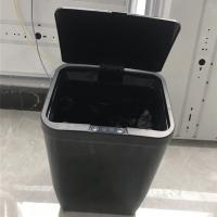 Quality Touch Free Motion Activated Garbage Can , Convenient Sensor Garbage Can for sale