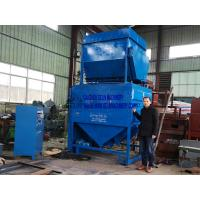 China Black beach heavy mineral sand Four rollers high tension electrostatic separator on sale