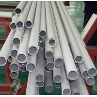 ASTM A813 TP316L welded pipe Manufactures