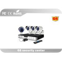 Tribrid 4 Channel CCTV DVR Kit , Waterproof HD Security Camera Systems Manufactures