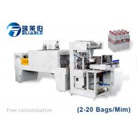 L Type Full Automatic PE Film Packing Machine , Film Packing Equipment Manufactures