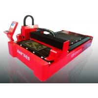 China Carbon Steel cnc laser metal cutting machine , Copper plate cutter machine on sale