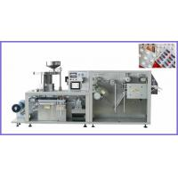 China Electric 380V 1.5kw Automatic Blister Packing Machine For Capsule on sale
