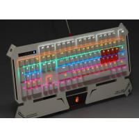 China Multimedia Wired Rainbow Backlit Gaming Keyboard Custom Mechanical Keyboard on sale